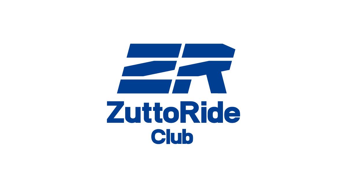 ZuttoRide Club(ずっとライド クラブ)| バイク盗難保険・ロードサービス